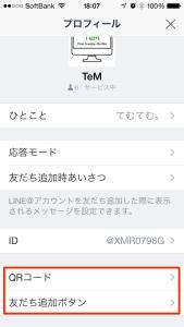 IMG_1468