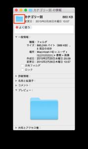 スクリーンショット_2015-03-01_18_21_29 2