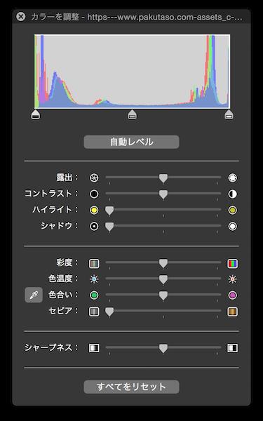 スクリーンショット 2015-05-27 16.33.08