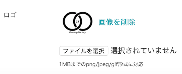 MIsoca_請求書_ロゴ設定