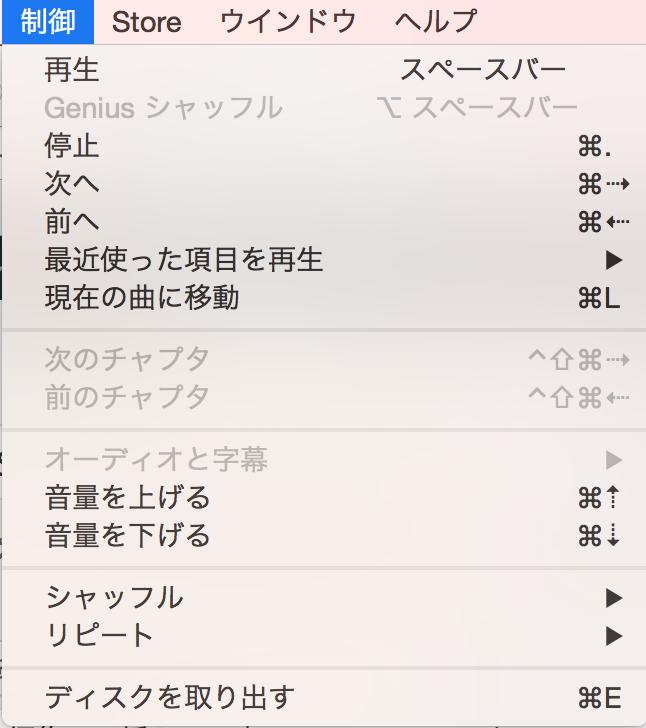 スクリーンショット 2015-06-21 20.11.10