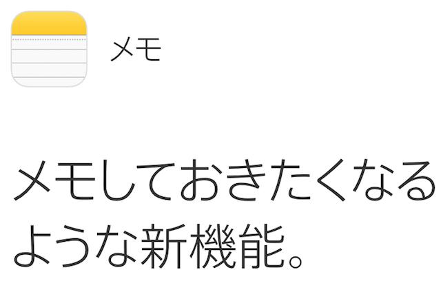 スクリーンショット 2015-09-20 15.40.23