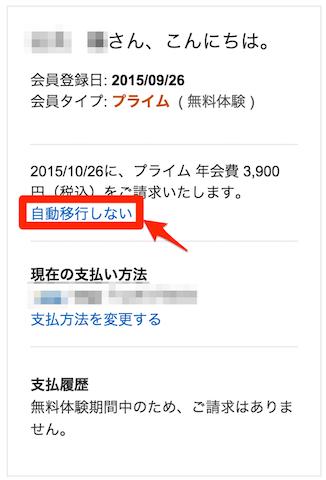 スクリーンショット_2015-09-26_11_46_47