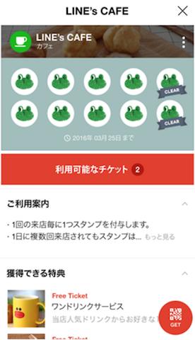 スクリーンショット 2015-10-25 12.59.08