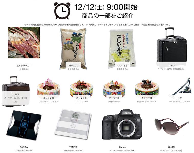 スクリーンショット 2015-12-11 10.34.56