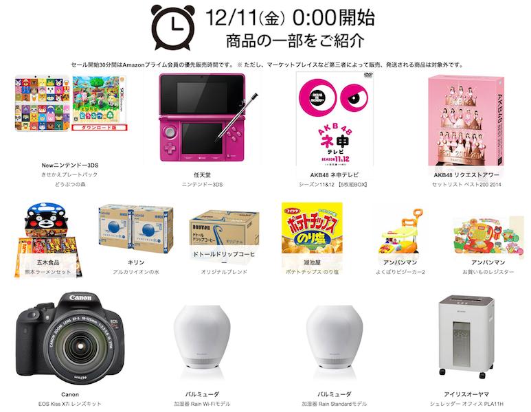 スクリーンショット 2015-12-10 12.10.50