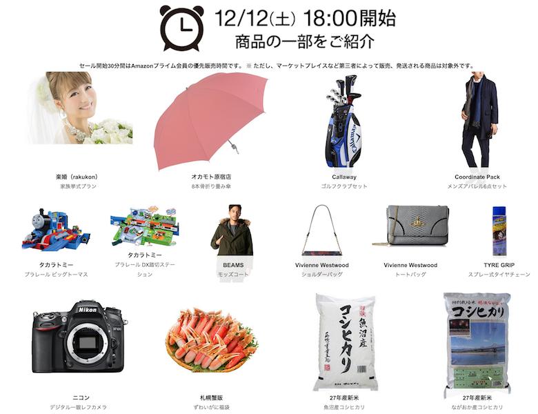 スクリーンショット 2015-12-11 10.35.40