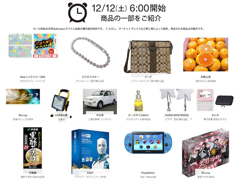 スクリーンショット 2015-12-11 10.34.38