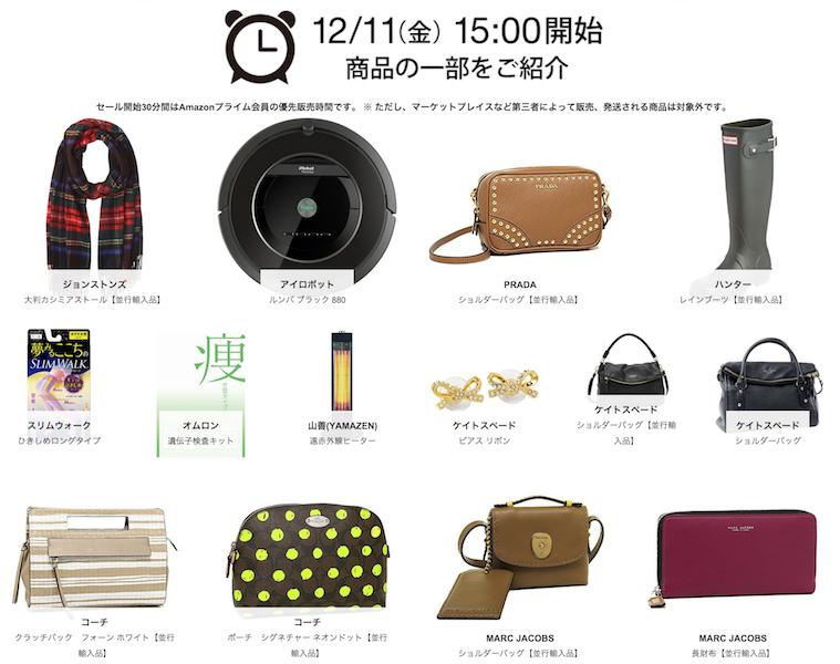 スクリーンショット 2015-12-10 12.11.54