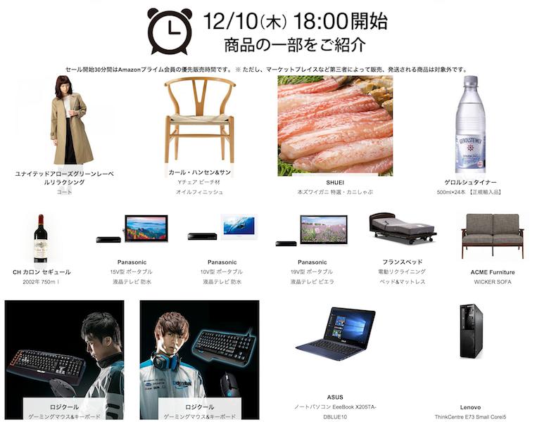 スクリーンショット 2015-12-09 7.44.30