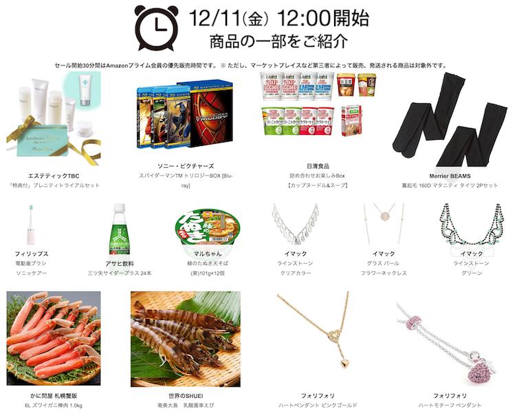 スクリーンショット 2015-12-10 12.11.40