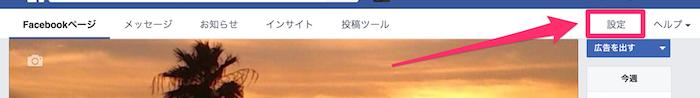 ss_2016-05-09_11_20_09