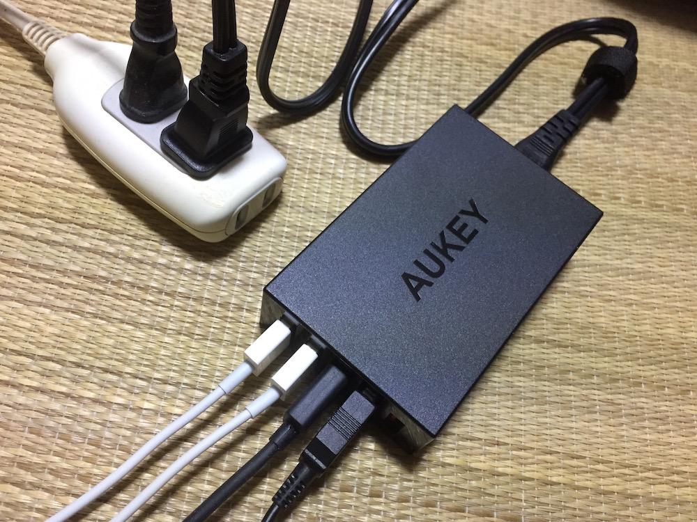 AUKEY5ポート充電器