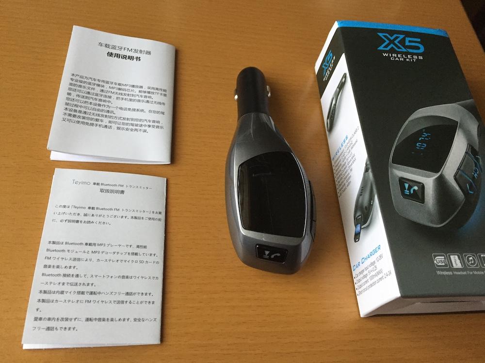 Teyimo Bluetooth FM トランスミッター