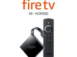 Fire TV (New モデル) 4K・HDR 対応