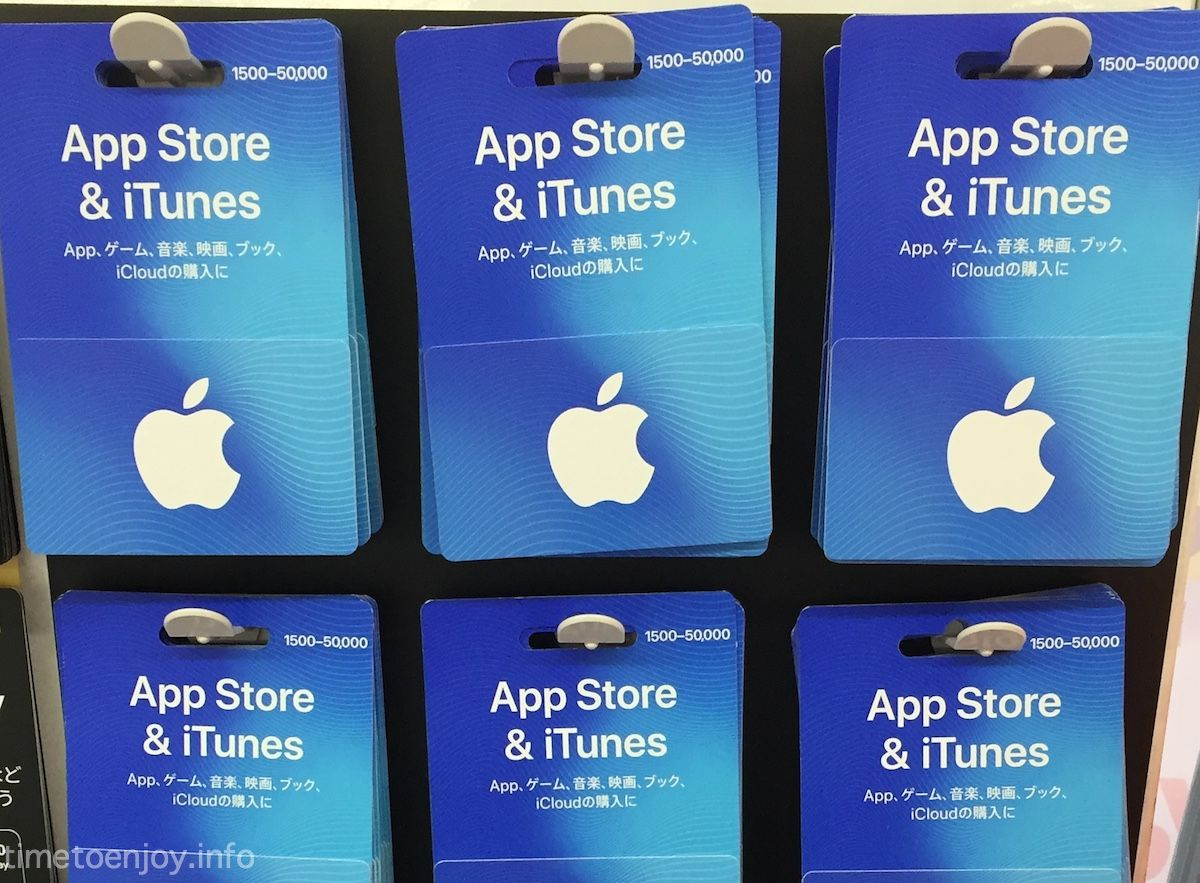 itunes  ソフト