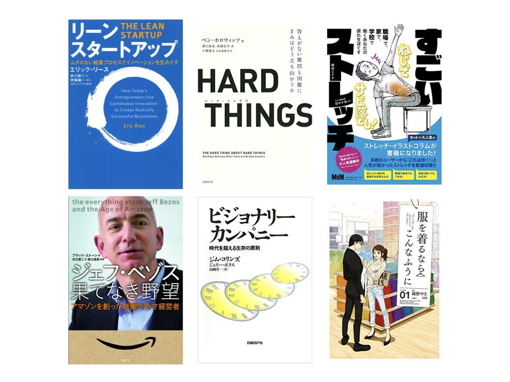 40%OFF以上】Kindleストア「Kindle本GWセール」開催中(5/9まで ...