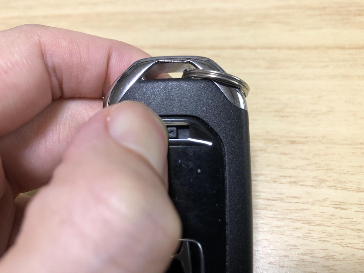 honda-fit-keybattery